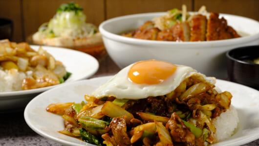【街中華の名店】「秀永」の「ほんこん飯&とりめし」は高田馬場の中華遺産だ