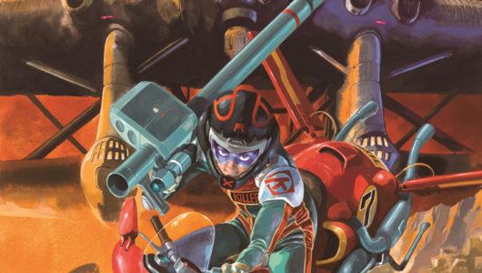 30年の時を経て、幻の名作が今、蘇る!安彦良和原作・監督作品『ヴイナス戦記』Blu-rayリリース決定