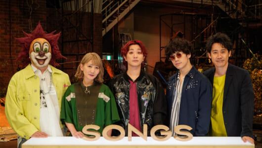 SEKAI NO OWARIが大泉洋と対談!結婚や家族について語る『SONGS』3・16放送