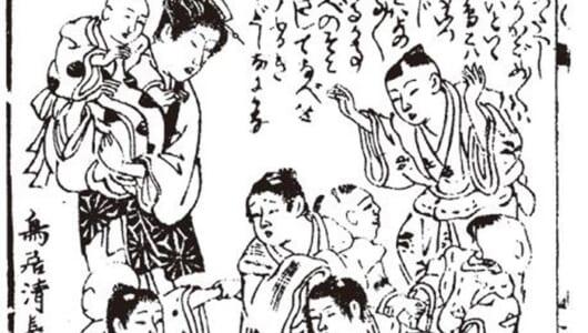 【ムーわらべ歌の謎】『正統竹内文書』と「カゴメ唄」の暗号