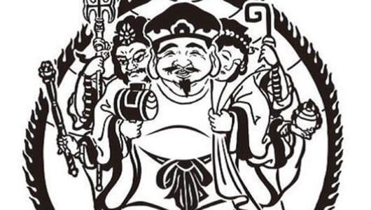 【ムー的現世利益】現世の望みを叶える最強無比の守護神! 「三面大黒天」の謎