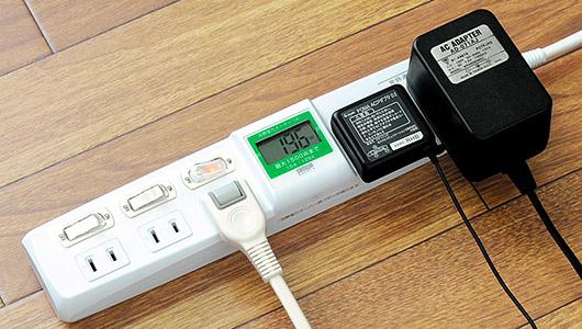 これで電気代節約! 使用電力が一目でわかるワットメーター搭載の電源タップ