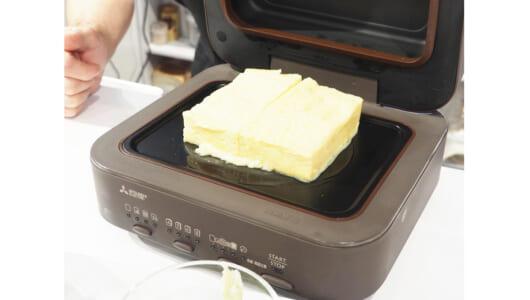 この食感、信じられない…「三菱ブレッドオーブン」で焼くトーストは「行列の店」に匹敵する味だった!