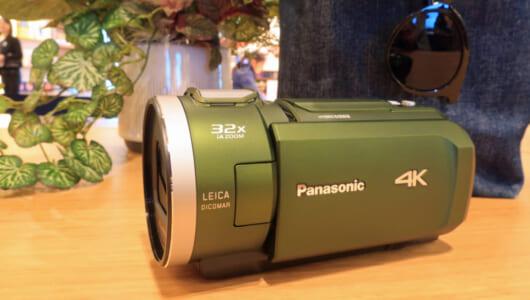 「色で指名買い」も十分あり! レジャーに映えるパナの新作4Kビデオカメラ