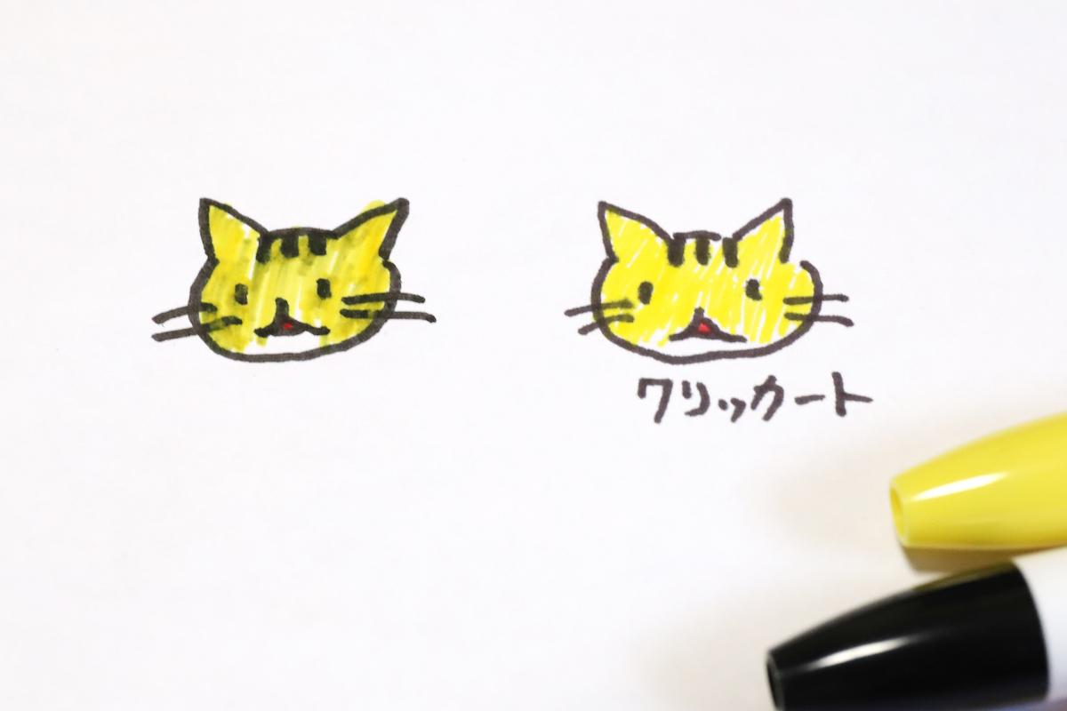 ↑写真左(従来の水性マーカー)と右(クリッカート)では、同じ条件で色を塗ってもにじみの差が一目瞭然