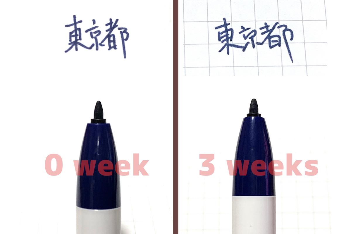 ↑3週間使ったペン先チップの比較。筆圧にもよるだろうが、あまり変化は感じられなかった