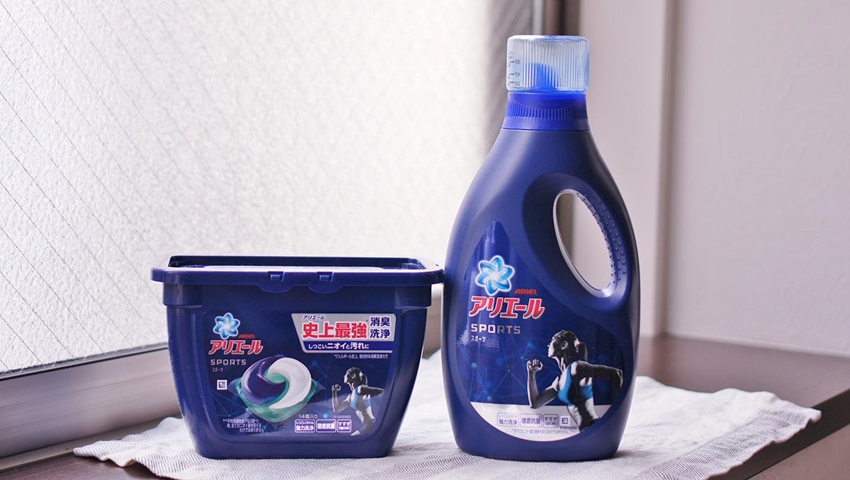 「アリエール ジェルボール3D プラチナスポーツ」(左)と「アリエール イオンパワージェル プラチナスポーツ」(右)