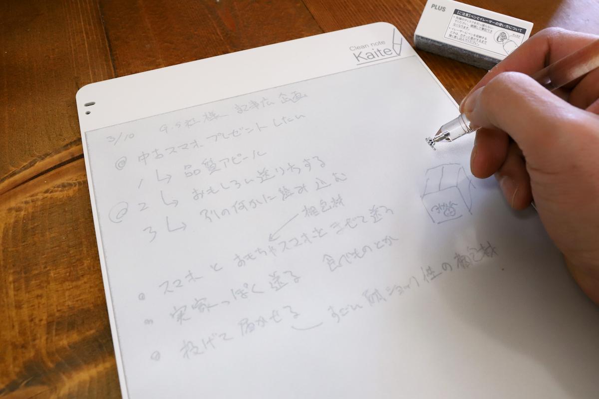 ↑サラッとした書き味で、硬質のパネルに書いているような違和感が少ない