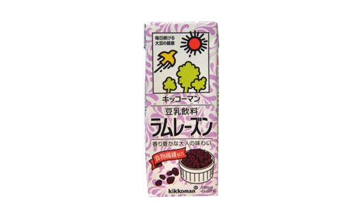 海外の人が気に入った「豆乳飲料」は? 個性派フレーバー4品を飲み比べ!