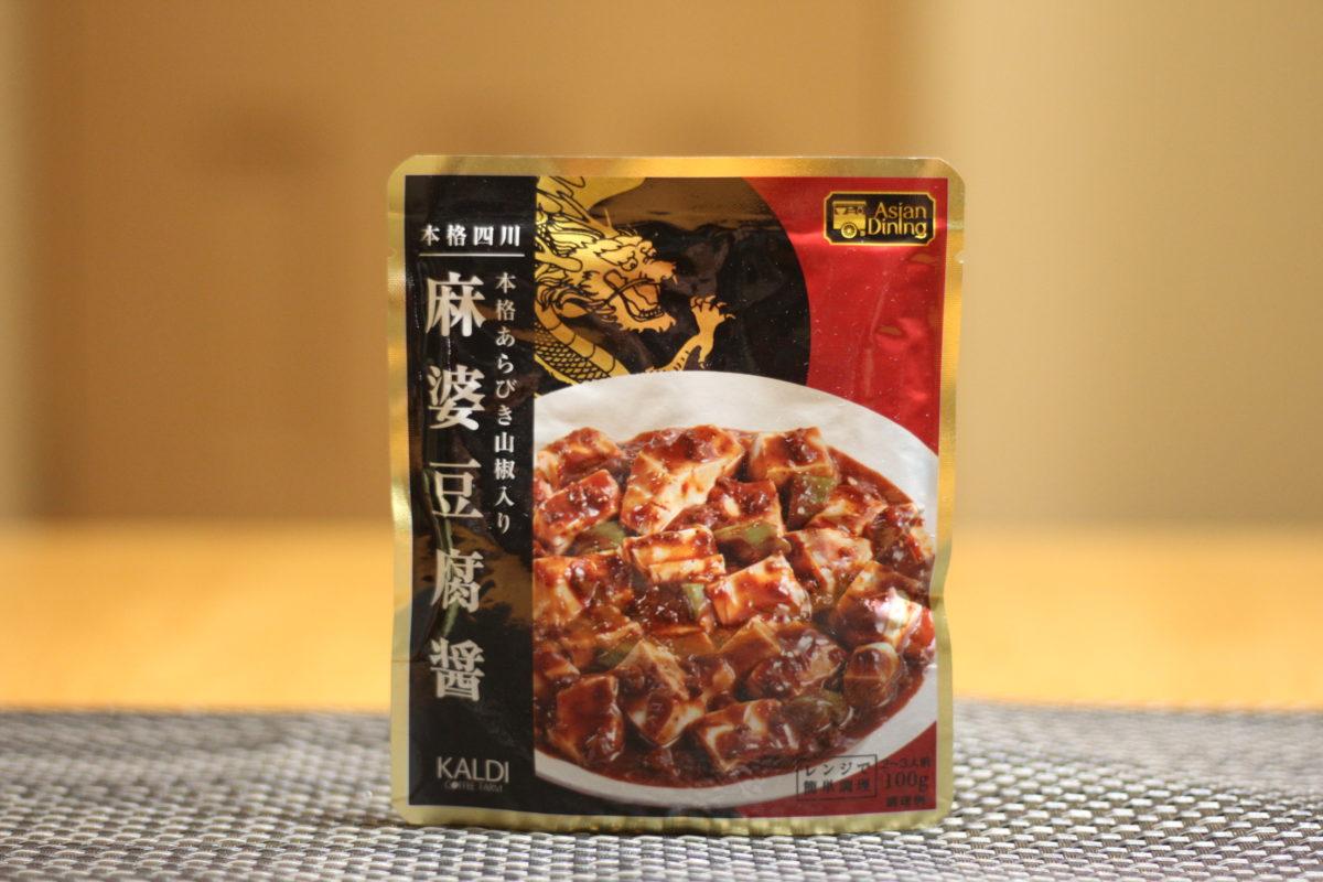 豆腐 カルディ マーボー