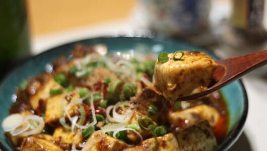 1位は中国人が「まったく同じ」と語る本格派! カルディ「麻婆豆腐の素」ランキング