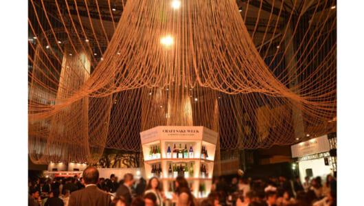 日本酒好きは行かなきゃ恥!「ヒデ」プロデュース日本酒イベントは「破格」で「別世界」だった