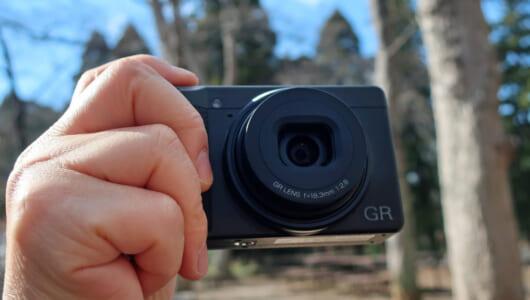 高級コンデジの代名詞、最強のスナップシューター……「GR III」、それは数々の異名をもつカメラ