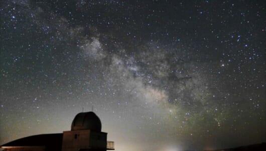 手軽に天体観測するなら「道の駅」へ! 星空や宇宙に近づける穴場スポット5選