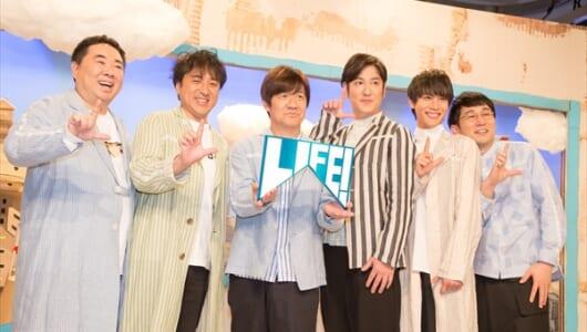 内村光良『LIFE!』新シリーズでは「体張るコントをやりたい」