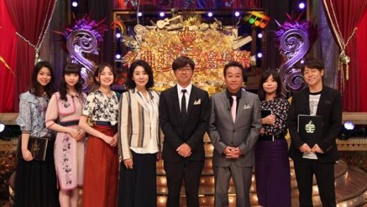 昭和&平成の音楽番組から貴重映像を発掘!『名曲お宝音楽祭』4・6放送