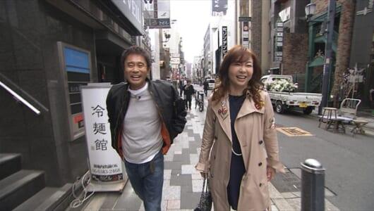 """浜田雅功がハイヒール・モモコと""""ほんまにうまいもん""""を食べ尽くす!『ごぶごぶ』4・23放送"""