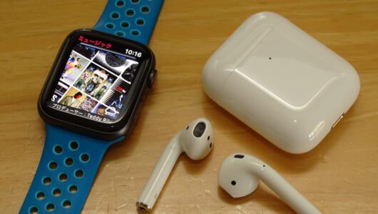 新AirPodsを使ったら「Apple Watchがスポーツシーンに最高の音楽プレーヤー」な説が濃厚に