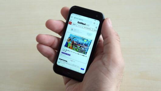 iPhone SE2を待ち続けているなら「Palm Phone」に変えてしまった方が良いかも…!
