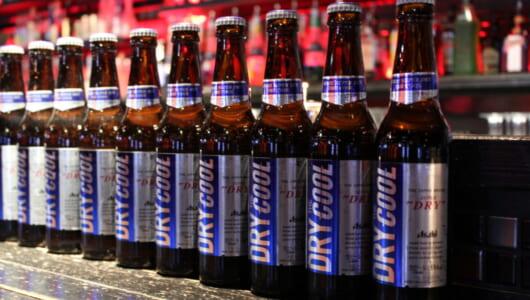 究極の飲みやすさ!「アサヒスーパードライ ザ・クール」は外飲みビールの最適解だ