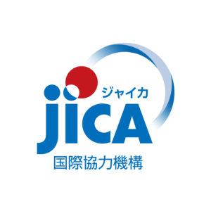 JICA(独立行政法人国際協力機構)