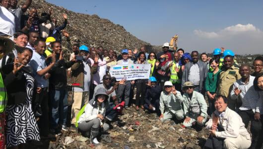 「アフリカのごみ問題をなんとかしたい!」――日本とアフリカ35ヵ国が問題解決に向けて連携【JICA通信】