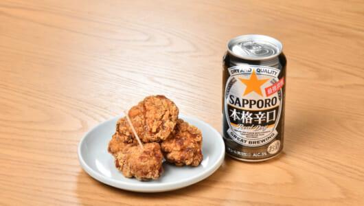 THE YELLOW MONKEY吉井さんを起用した「サッポロ 本格辛口」の辛口具合は本物なのか?グルメ&ビールライターが本格クロスレビュー