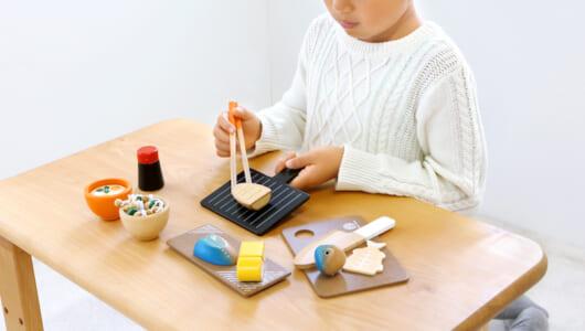 日本人なら和食から!? 箸づかいも身に付く食育にぴったりの「和食ままごと」セット