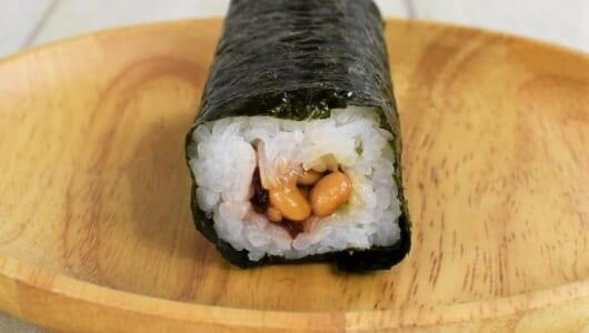 黒酢と梅の香りで納豆が進化! ローソンの「手巻寿司 梅黒酢納豆」が大好評