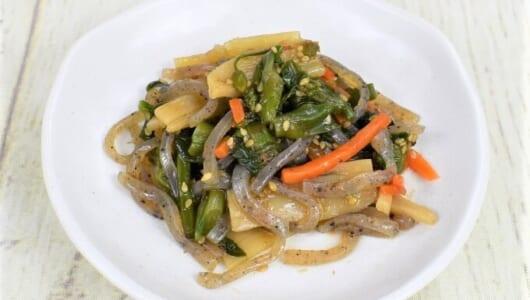 36kcalだからダイエット中もおすすめ♪ 春野菜を使ったファミマの「菜の花と筍の柚子胡椒風味」