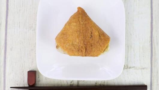 """""""スーパー大麦""""使用で食物繊維たっぷり♡ ヘルシーでおいしい「スーパー大麦 柚子いなり寿司」"""