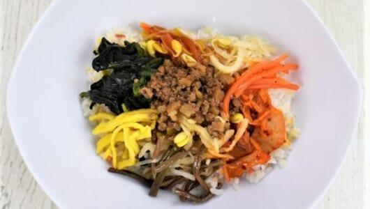 ロカボマークで安心のビビンパ♪ 野菜もたっぷり食べられる「8品目野菜と牛そぼろのビビンパ丼」