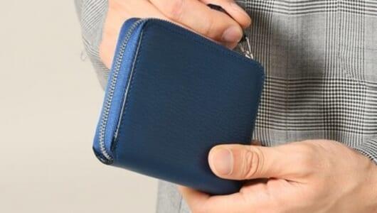 大人に似合うのはコレ。ビジネスシーンでも使える「ミニ財布」3品