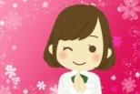 tenu_icon