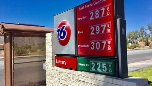 なぜ「ハイオクガソリン」は高いのか? 「レギュラー」とまぜるとどうなる…?