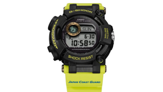 【G-SHOCKバイブル】創立70周年を迎えた海上保安庁とコラボ! タフネスが共鳴した、高性能ダイバーズウオッチ『GWF-D1000JCG』