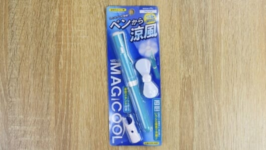 マジでクールに暑さを吹き飛ばせ! ペンと扇風機が一体となった「マジクール ファンペン」
