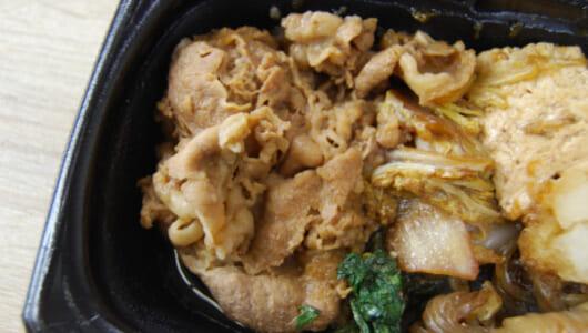 甘じょっぱい割り下でご飯が進む! 豆腐にもじっくり味が染みたオリジン弁当「生卵なし みぞれ牛すき焼き弁当」