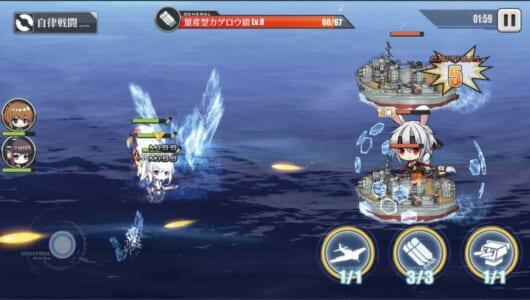 世界でヒットしている中国のスマホゲーム4選! 「荒野行動」「アズールレーン」など超人気タイトルも