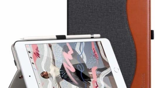 「新型iPad mini(第5世代)」を買ったなら、一度は確認しておきたいおすすめのカバー5選