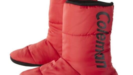 秋キャンプに持っていこう! 冷える足元を暖めてる優秀テントシューズ5選