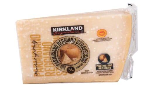 ワインが止まらない絶品チーズが目白押し! コストコ「オススメ乳製品」14選