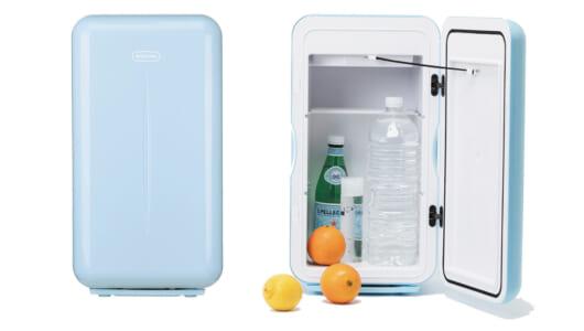 個室やクルマに冷えたドリンクがある幸せ! 気軽に置ける1万円台のコンパクトな保冷庫