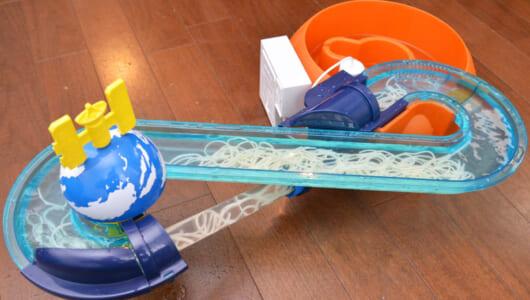「無重力の無限ループ」が超便利! ウワサの「ビッグストリーム そうめんスライダー ギャラクシー」いろんなつゆで楽しみ尽くす