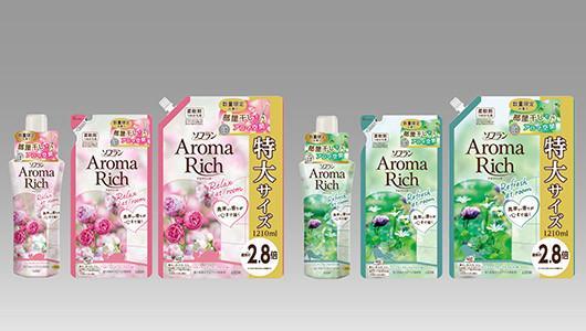 初夏を感じさせる2つの香り――ライオン「ソフラン アロマリッチ」から数量限定の柔軟剤