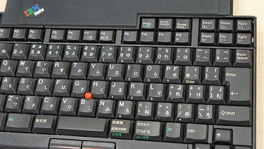"""【ThinkPadクロニクル】伝説の""""バタフライキーボード""""を搭載した「ThinkPad 701C」"""