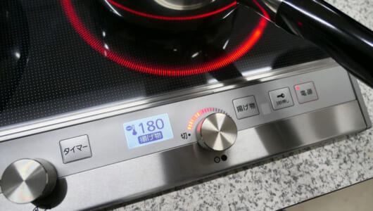 IHの「致命的弱点」ついに解消か?「ガスコンロ風IHクッキングヒーター」が使いやすい!