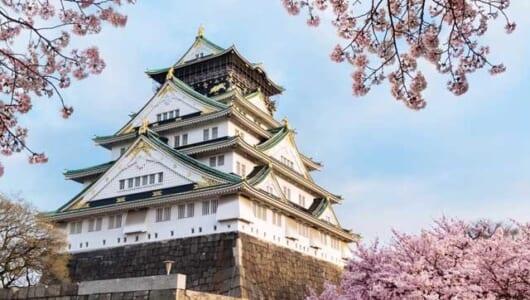 「高層ビル」と「史跡」の融合ーー海外の人が見た「日本の城」、ココに惹かれる。