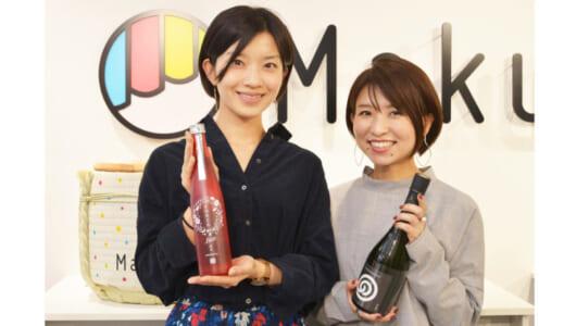 Makuake幹部「蔵元の足りない部分はすべて提供」クラウドファンディングに「日本酒の可能性」を見た!