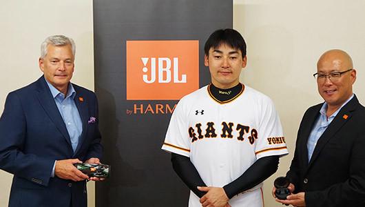 JBLが読売ジャイアンツのオフィシャルサプライヤーに! 記念贈呈式レポート&インタビュー